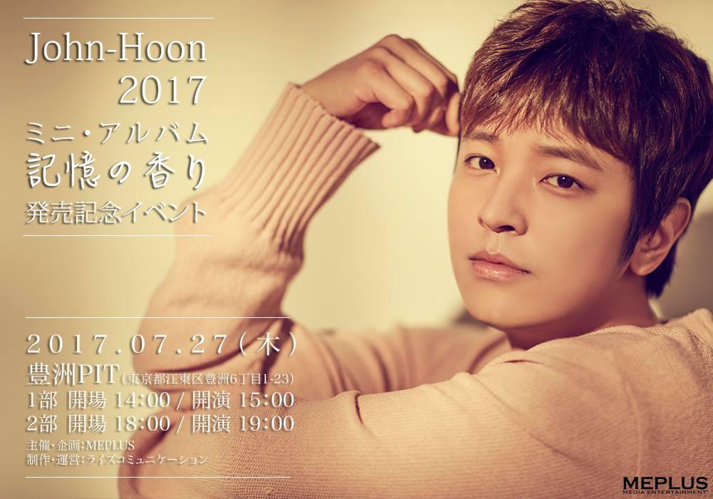 "John Hoon Nuevo Mini álbum+ Evento conmemorativo del lanzamiento ~ ""Kioku no kaori""  18953510"