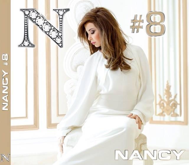 نانسي عجرم, كلمات اغنية يا خاين, من البوم نانسي 8 2014 Nancy_10