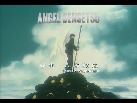 Angel Densetsu Hqdefa10