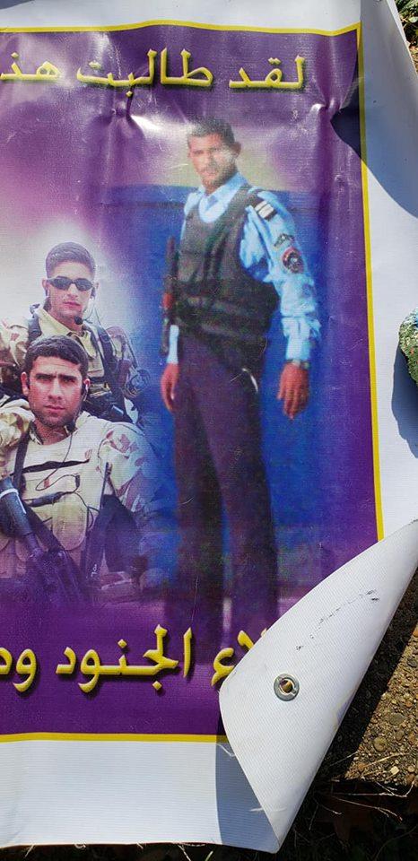 Iraqi Propaganda Banner 46362110