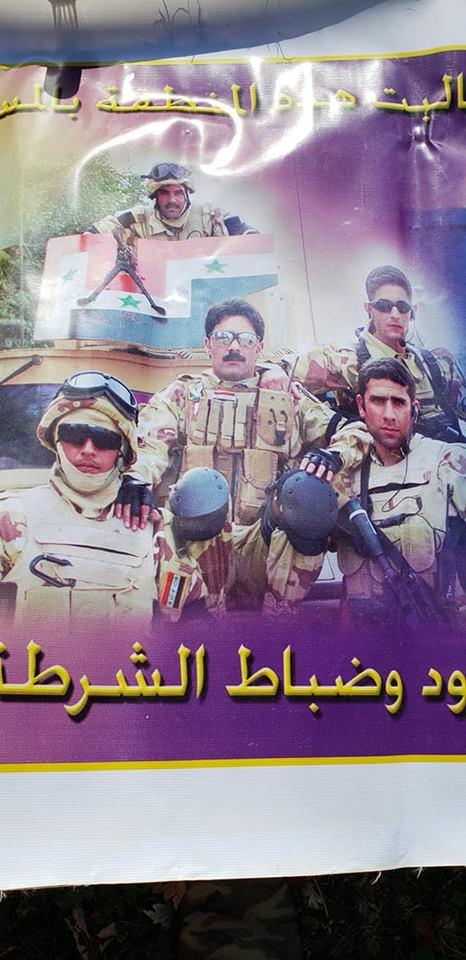 Iraqi Propaganda Banner 46389010