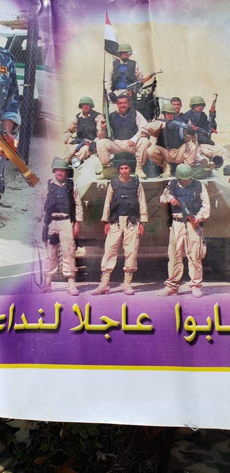 Iraqi Propaganda Banner 46401310