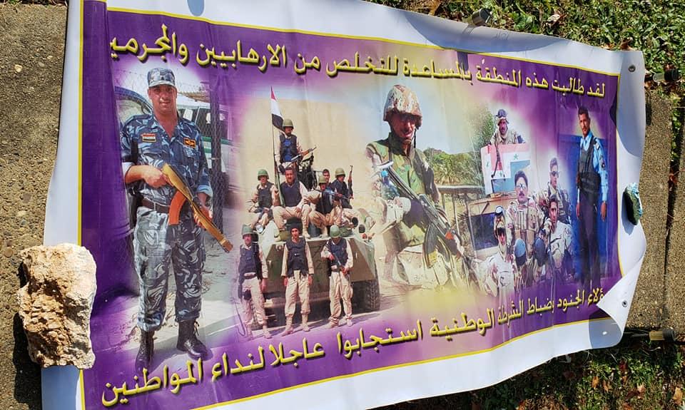 Iraqi Propaganda Banner 46470510