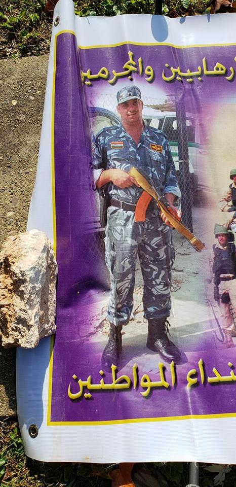 Iraqi Propaganda Banner 46491410