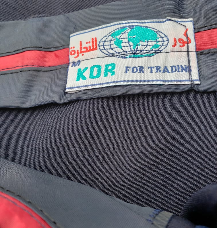 Iraqi Police Uniform 56954310