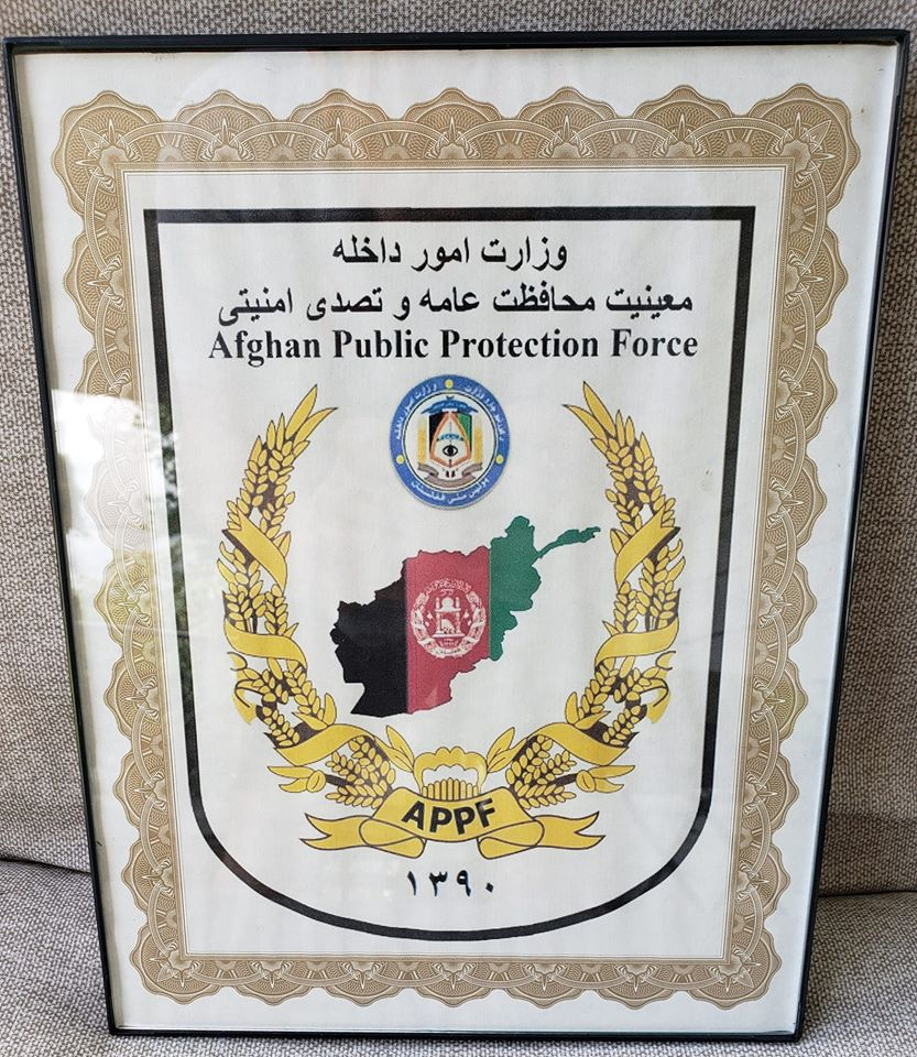 Afghanistan Public Protection Force Poster Appf10