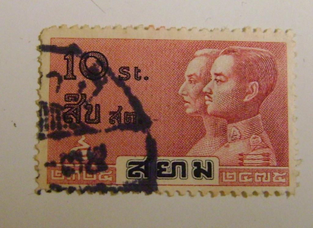 Un timbre, un militaire, mais de quel pays? Dsc08265