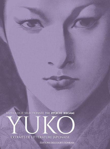 Couvertures d'albums - Page 5 Yuko-e10