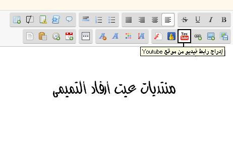 طريقة وضع مقطع فيديو في المنتدي Ouo_uu10