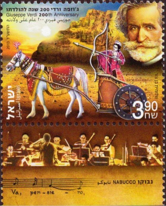 Briefmarken-Kalender 2017 - Seite 3 0309_n10