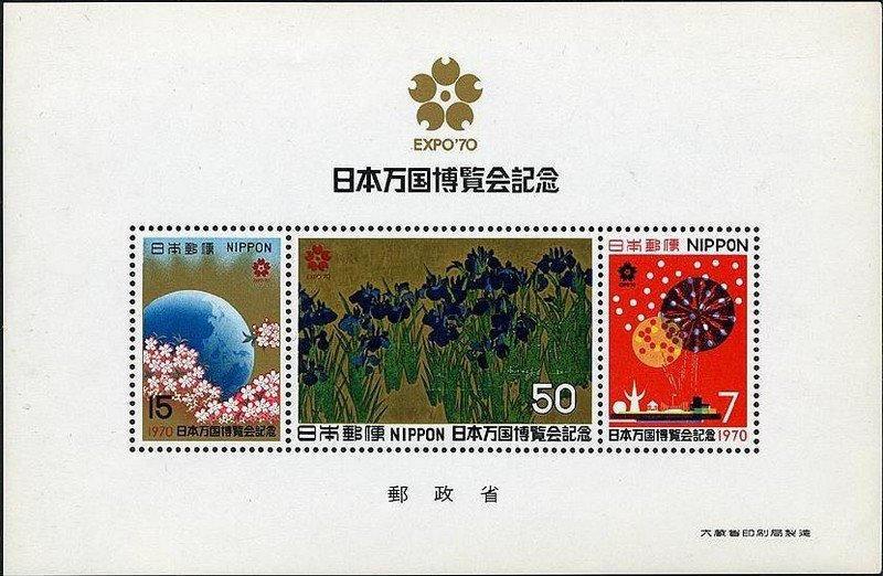 Briefmarken-Kalender 2017 - Seite 4 0314_e10