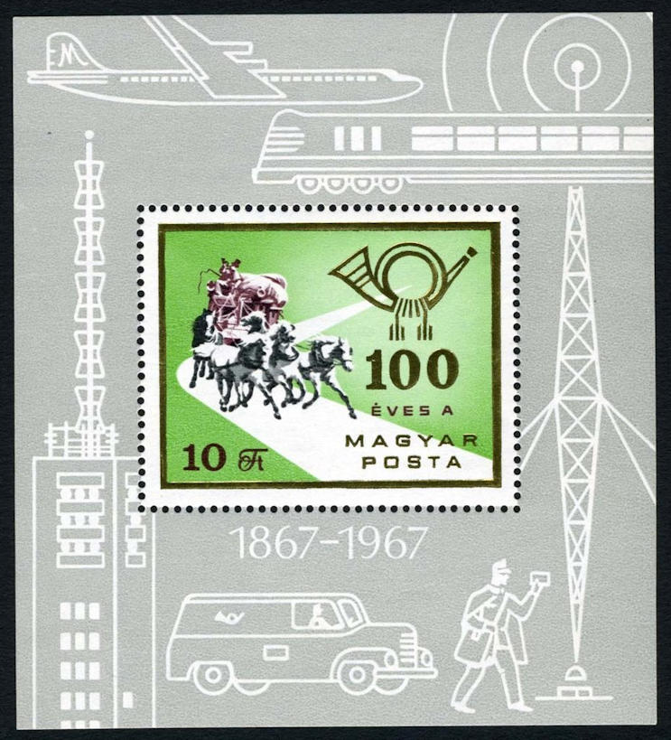Briefmarken-Kalender 2017 - Seite 4 0315_u10