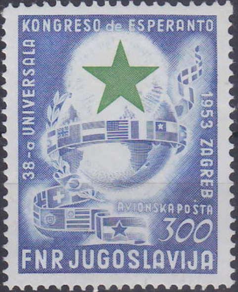 Briefmarken-Kalender 2017 - Seite 5 0428_e10