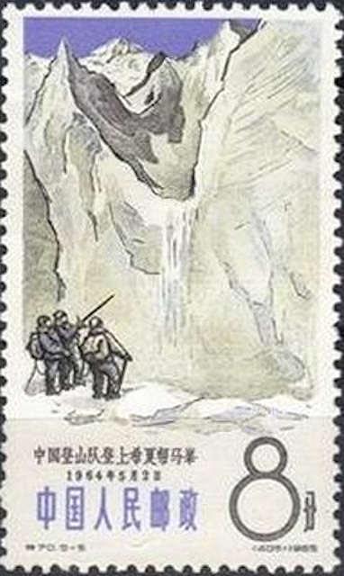 Briefmarken-Kalender 2017 - Seite 6 0502_e10