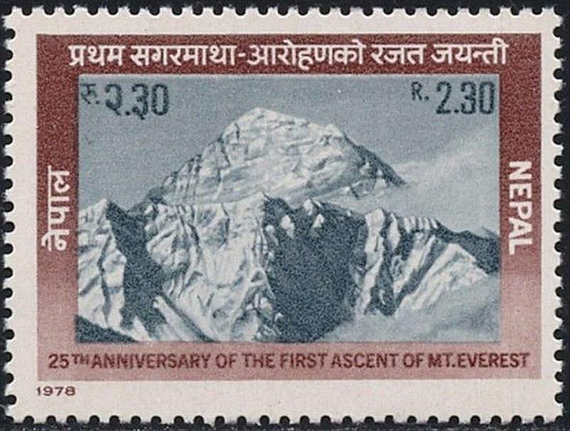 Briefmarken-Kalender 2017 - Seite 6 0508_e10