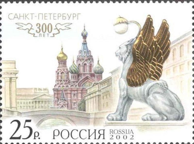 Briefmarken-Kalender 2017 - Seite 7 0527_s10