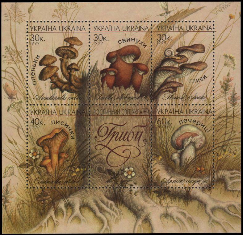 Briefmarken-Kalender 2017 - Seite 7 0613_h10