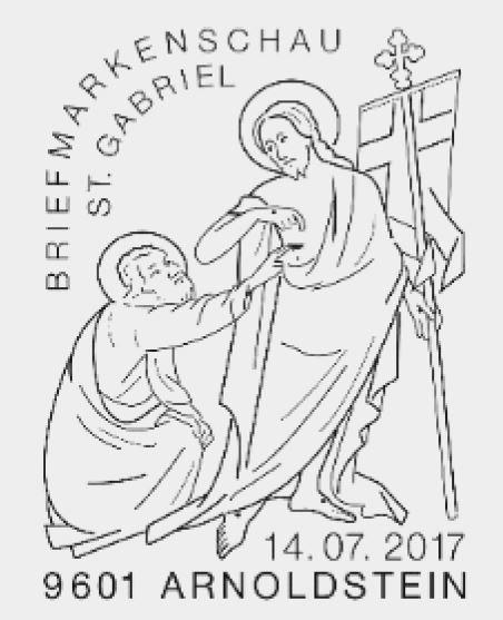 Sakrale Kunst in Österreich - Christus und ungläubiger Thomas 0714_s11