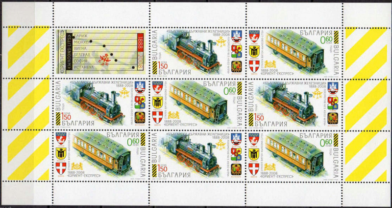 Eisenbahn Bulgar10