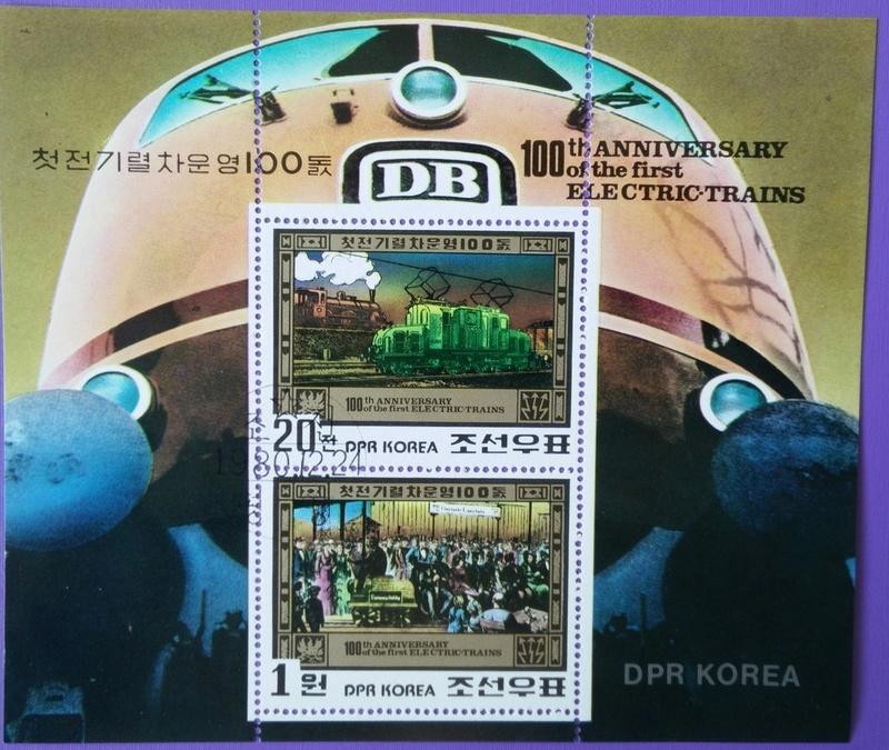 Eisenbahn - Seite 2 Korea10