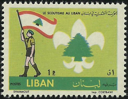 Abarten, Verzähnungen und mehr...... Liban_10