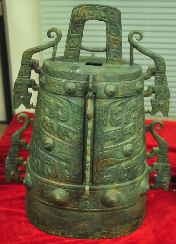 Âge du bronze chinois Tome 2 Wu-2-124