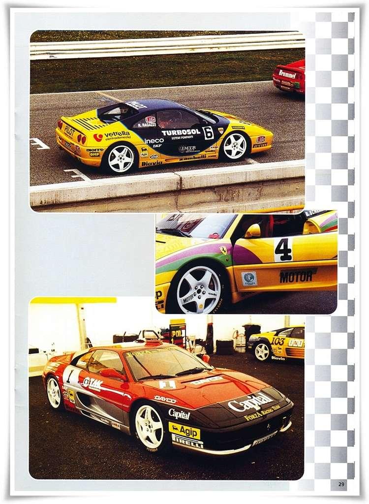 Catalogo 1996 Scans223