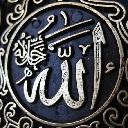 Les religions monothéistes et autres Islam_10