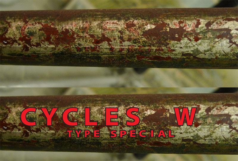 Vélo de course d'avant-guerre Nomval10