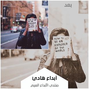ملف مفتوح : تأثير أحترافي على الصورة A_ia10