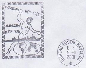 VAR (PETROLIER RAVITAILLEUR) E29
