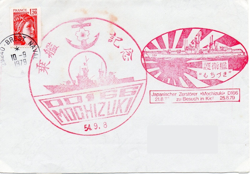 MOCHIZUKI Img04810