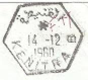 MAROC - PORT LYAUTEY et KENITRA Pl_5_011