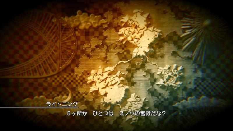 TEST Final Fantasy XIII Lightning Returns Map10