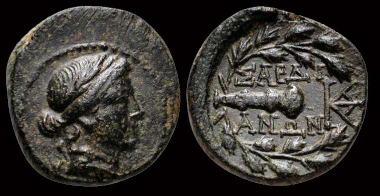 Bronze grec pour la ville de Sardes en Lydie ... Bmc_1710