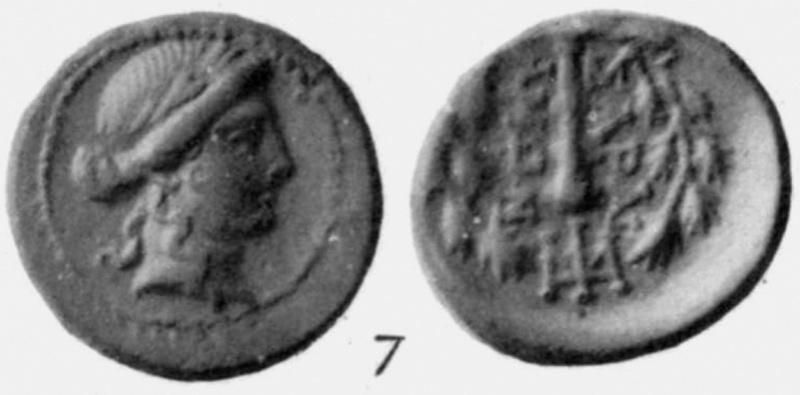 Bronze grec pour la ville de Sardes en Lydie ... Bmc_2211