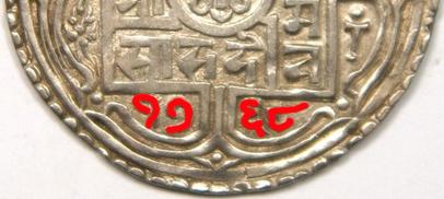 Mohar népalais ... Quelle date ? Nepal-11