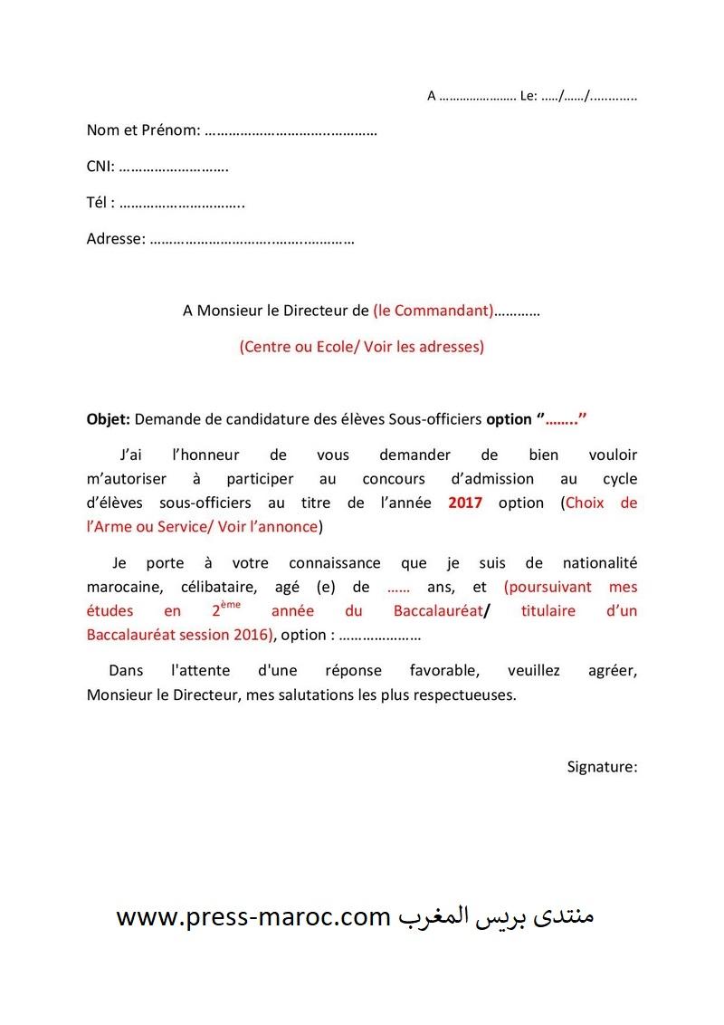 نموذج طلب خطي لمباراة ضباط الصف القوات المسلحة الملكية باللغة الفرنسية 31a4f110