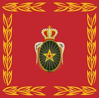 القوات المسلحة الملكية: مباريات ولوج سلك ضباط الصف للقوات المسلحة الملكية (ذكورا وإناثا). آخر أجل هو 19 ماي 2017 Far10