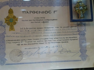 certificat et medaille a identifier P1020810