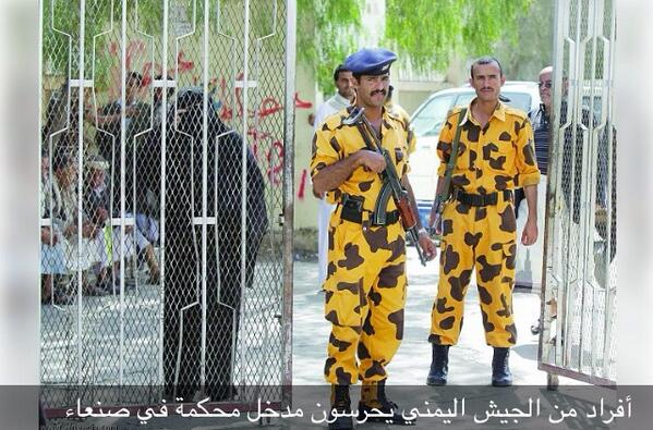 Pic. from Yemen Bqvzbv10