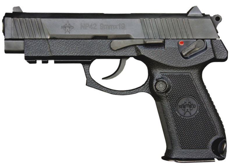 pistolet chinois QSZ-92 14414510