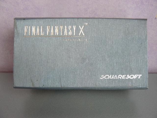 les goodies officiels final fantasy   Boite_10