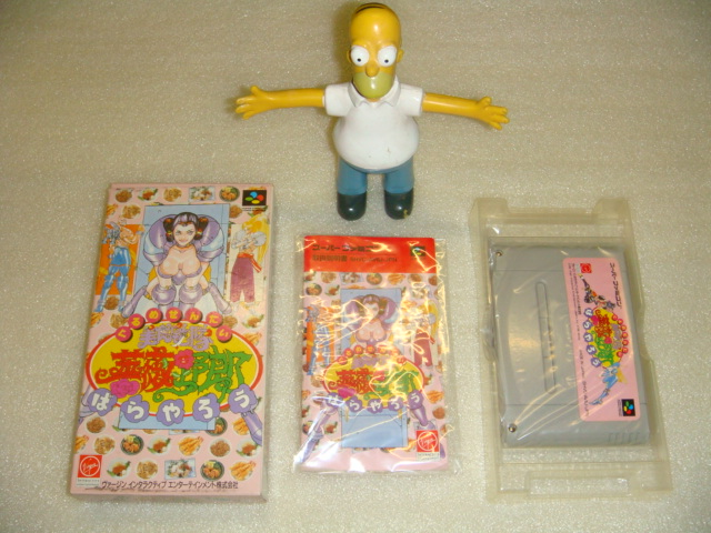 Les jeux exclu. Jap. en images (si possible) Dsc05911