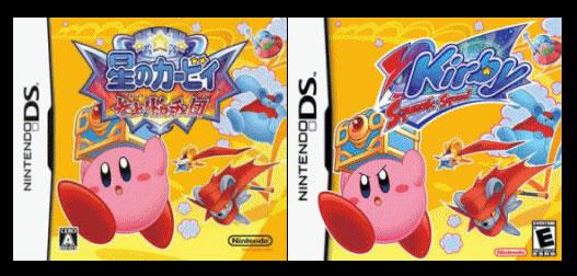 les jeux jap ayant changé de noms lors de leurs sortis en us et pal Kirby210