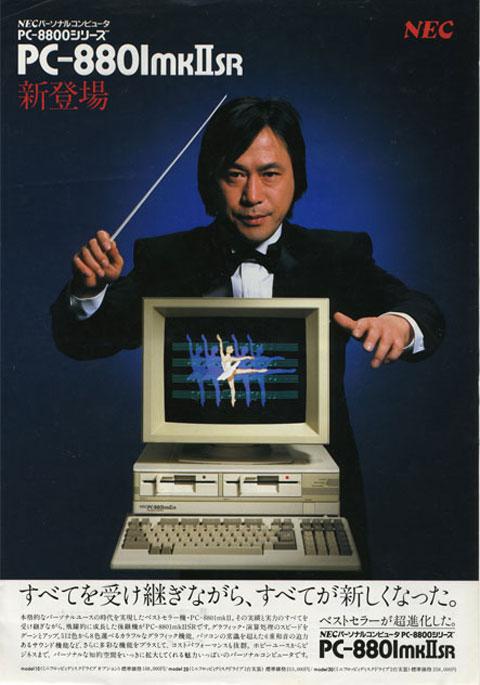 La micro et le Jap Nec_pc10