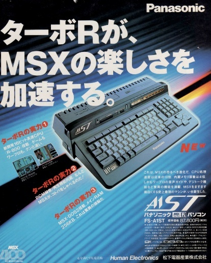 La micro et le Jap Turbo-10