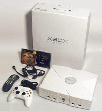 les modèles de console exclusives Xbox_210
