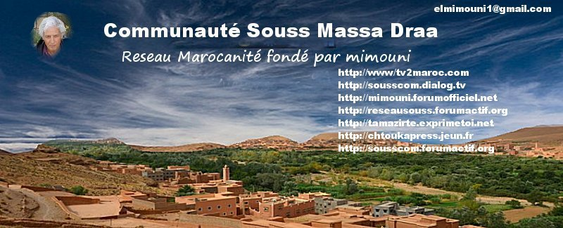 Les espaces Ouled Mimoune  Agadir Ouled_10