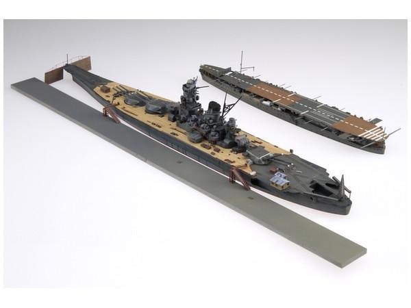 Tomytec 1/700 Yamato12